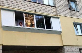 Балкон снаружи