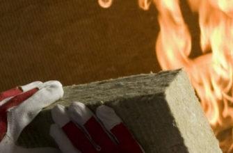 Огнестойкий утеплитель